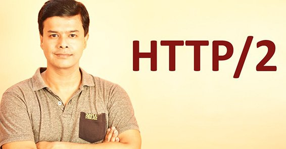 HTTP/2 | WEBSITE SPEED